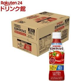 カゴメトマトジュース 高リコピントマト使用(265g*24本入)【h3y】【q4g】【カゴメジュース】