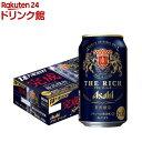 アサヒ ザ・リッチ 缶(350ml*24本入)【アサヒ ザ・リッチ】