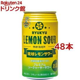 南都 琉球レモンサワー(350ml*48本セット)【rb_dah_kw_2】