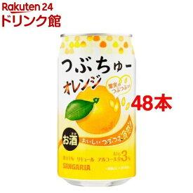 サンガリア つぶちゅー オレンジ(340ml*48本セット)【サンガリア】