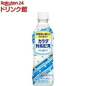 カラダカルピス(430ml*24本入)【カルピス】