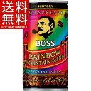 ボス レインボーマウンテンブレンド(185g*30本入)【ボス】[boss]【送料無料(北海道、沖縄を除く)】