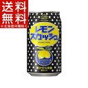 不二家 レモンスカッシュ 缶(350mL*24本入)【不二家】