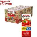 カゴメ トマトジュース 食塩無添加(200ml*24本入)【q4g】【ot4】【カゴメジュース】