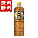 六条麦茶(660mL*24本入)【六条麦茶】【送料無料(北海道、沖縄を除く)】