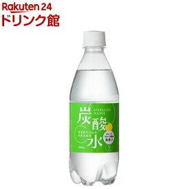 国産 天然水仕込みの炭酸水 グレープフルーツ(500ml*24本入)