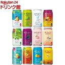 ほろよい飲み比べ 17種詰め合わせ アソート ゆずとはっさく 桃と洋梨 アセロラサワー(350ml*24本入)【ほろよい】