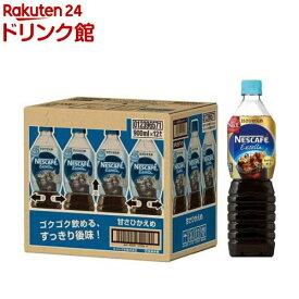 ネスカフェ エクセラ ボトルコーヒー 甘さひかえめ(900ml*12本入)【smr_3】【ネスカフェ(NESCAFE)】