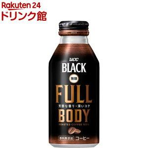 UCC ブラック無糖 フルボディ 缶コーヒー(375g*24本入)【UCC ブラック】