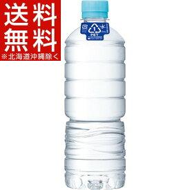 アサヒ おいしい水 天然水 ラベルレスボトル(600mL*24本入)【送料無料(北海道、沖縄を除く)】