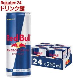 クーポン15%OFF レッドブル エナジードリンク(250ml*24本入)【Red Bull(レッドブル)】