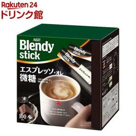 ブレンディ スティック コーヒー エスプレッソオレ微糖(6.7g*100本入)【2点以上かつ1万円(税込)以上ご購入で5%OFFクーポン対象商品】【ブレンディ(Blendy)】