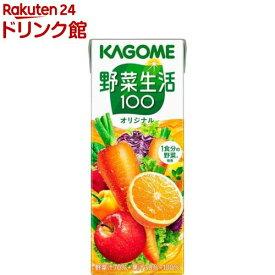野菜生活100 オリジナル(200ml*24本入)【h3y】【q4g】【野菜生活】