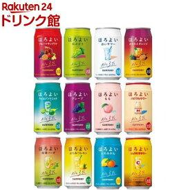サントリー ほろよい 12種類飲み比べ(350ml*24本セット)【ほろよい】