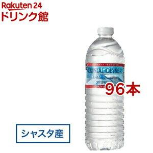 クリスタルガイザー シャスタ産正規輸入品エコボトル 水(500ml*48本入*2コセット)【2点以上かつ1万円(税込)以上ご購入で5%OFFクーポン対象商品】【クリスタルガイザー(Crystal Geyser)】