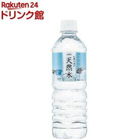 ミネラルウォーター LDC 自然の恵み 天然水(500ml*24本入)【2点以上かつ1万円(税込)以上ご購入で5%OFFクーポン対象商品】