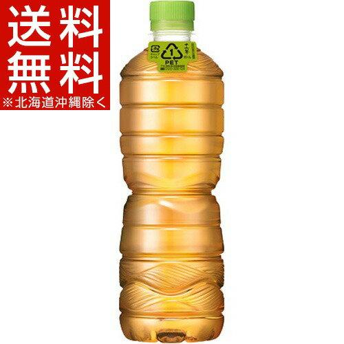 アサヒ 十六茶 ラベルレスボトル(630mL*24本入)【十六茶】【送料無料(北海道、沖縄を除く)】