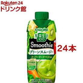 野菜生活100 Smoothie グリーンスムージー ゴールド&グリーンキウイMix(330ml*24本セット)【h3y】【野菜生活】