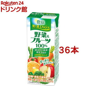 農協 野菜Days 野菜&フルーツ100%(200ml*36本セット)