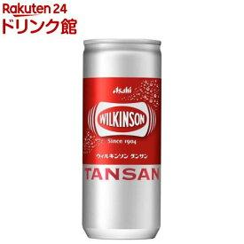 ウィルキンソン タンサン(250ml*20本入)【ウィルキンソン】[炭酸水]