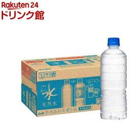 アサヒ おいしい水 天然水 ラベルレスボトル(600ml*24本入)