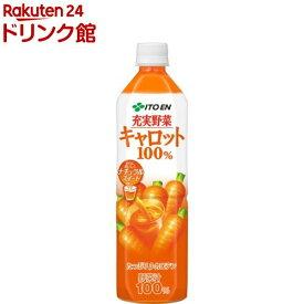 伊藤園 充実野菜 キャロット100%(930g*12本入)【充実野菜】