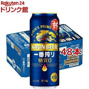キリン 一番搾り 糖質ゼロ(500ml*48本セット)【一番搾り】