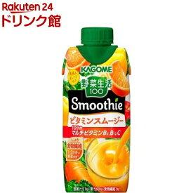 野菜生活100 Smoothie ビタミンスムージー 黄桃&バレンシアオレンジMix(330ml*12本入)【野菜生活】