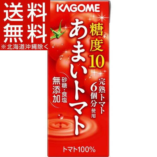 カゴメ あまいトマト(200mL*24本入)【カゴメジュース】【送料無料(北海道、沖縄を除く)】