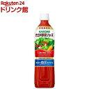 カゴメ 野菜ジュース 食塩無添加 スマート(720mL*15本入)【q4g】【ot4】【カゴメジュース】