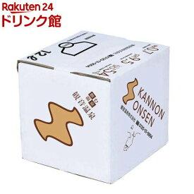 飲む温泉 観音温泉 バッグインボックス(12L)【2点以上かつ1万円(税込)以上ご購入で5%OFFクーポン対象商品】[水]