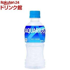 【訳あり】アクエリアス(300ml*24本入)【アクエリアス(AQUARIUS)】[スポーツドリンク]