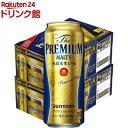 サントリー ザ・プレミアムモルツ(500ml*48本セット)【sli】【ザ・プレミアム・モルツ(プレモル)】[ビール]