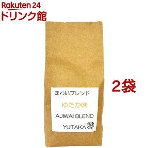 ゴールド珈琲 味わいコーヒー ゆたか味 粉(500g*2袋セット)【2点以上かつ1万円(税込)以上ご購入で5%OFFクーポン対象商品】【ゴールド珈琲】