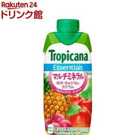 トロピカーナ エッセンシャルズ マルチミネラル(330ml*12本入)【トロピカーナ】