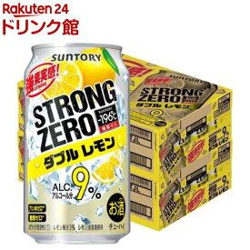 サントリー -196度 ストロングゼロ チューハイ ダブルレモン 9%(350ml*48本セット)【-196度 ストロングゼロ】