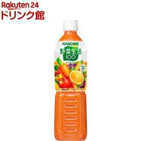 野菜生活100 オリジナル スマートPET(720ml*15本入)【h3y】【q4g】【野菜生活】