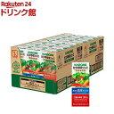 カゴメ 野菜ジュース 食塩無添加(200mL*24本入)【q4g】【ot4】【カゴメジュース】