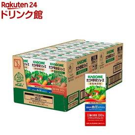 カゴメ 野菜ジュース 食塩無添加(200ml*24本入)【h3y】【q4g】【2点以上かつ1万円(税込)以上ご購入で5%OFFクーポン対象商品】【カゴメジュース】