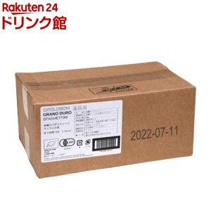 業務用 ジロロモーニ デュラム小麦 スパゲッティーニ(5kg)【ジロロモーニ】[パスタ]