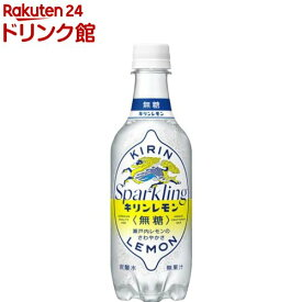 キリンレモン スパークリング 無糖(450ml*24本入)【vwd】【wz8】【キリンレモン】