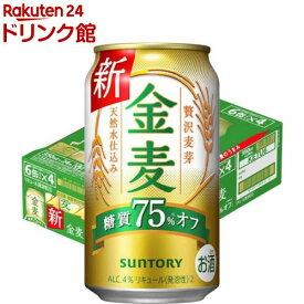 サントリー 金麦 糖質75%オフ(350ml*24本入)【2shdrk】【金麦】[新ジャンル 第三のビール]