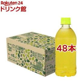 伊藤園 エコ ラベルレス おーいお茶 緑茶 カフェインゼロ(470ml*48本セット)【お〜いお茶】