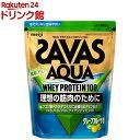 ザバス アクアホエイプロテイン100 グレープフルーツ(840g)【sav03】【ザバス(SAVAS)】