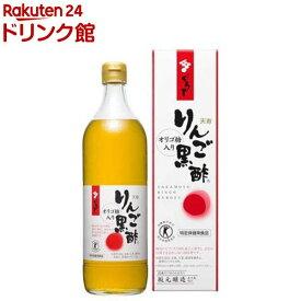 坂元醸造 天寿りんご黒酢(700ml)【坂元のくろず】