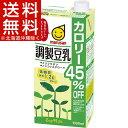 マルサン 調製豆乳 カロリー45%オフ(1L*6本入)【マルサン】【送料無料(北海道、沖縄を除く)】