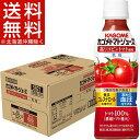 カゴメトマトジュース 高リコピントマト使用(265g*24本入)【q4g】【カゴメジュース】
