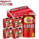 本麒麟 焼きとりたれ味4缶付き(350ml*48本セット)【本麒麟】