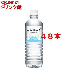 ふじのみず(500ml*48本入)[水]