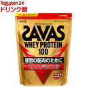 ザバス ホエイプロテイン100 ココア(1.05kg)【ザバス(SAVAS)】